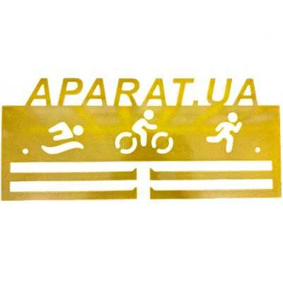 Медальница Aparat (Бронза)