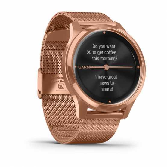 Часы для спорта Garmin vivomove Luxe Rose Gold-Black Milanese (010-02241-24)