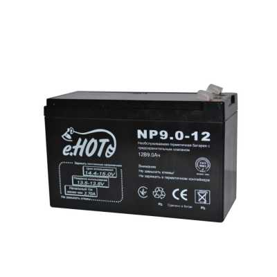 Акумулятор для ехолота PortaLac 12V-9Ah