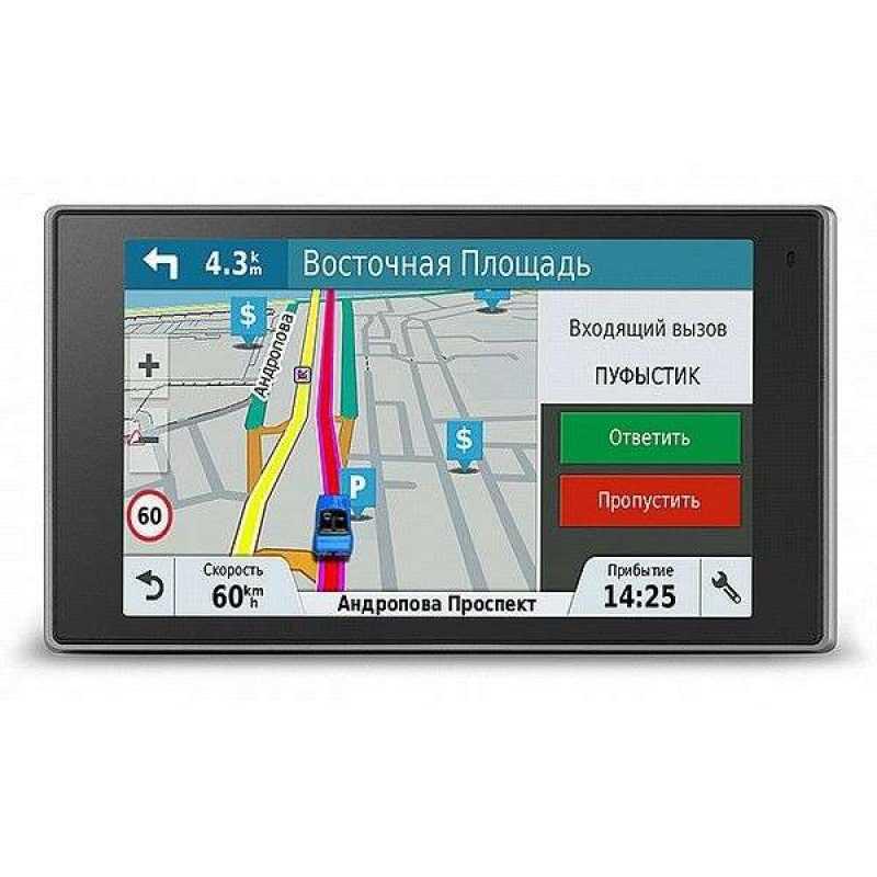 Автомобильный навигатор Garmin DriveLuxe 50