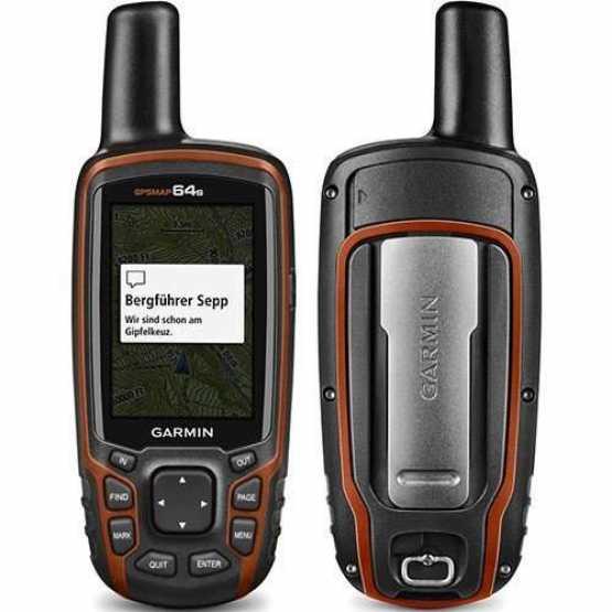 Портативный навигатор Garmin GPSMAP 64s (010-01199-10)