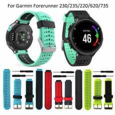 Ремешок для Garmin Forerunner 230 235 735 630 620
