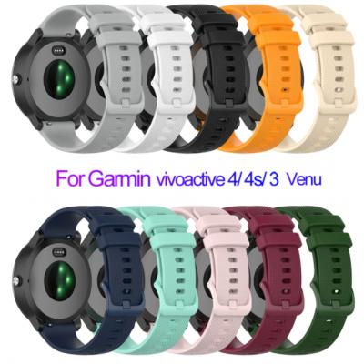 Змінні ремінці для Garmin Vivoactive 4 / 4s в асортименті (копія)