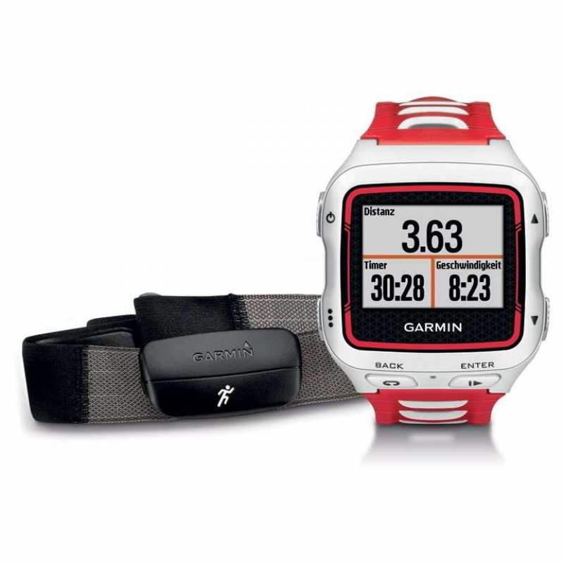 Garmin Forerunner 920XT White & Red Bundle