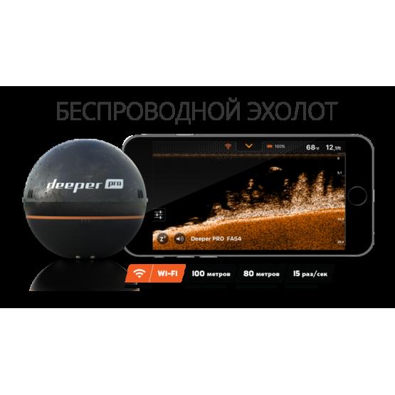 Беспроводный эхолот Deeper PRO+ (ITGAM0304)