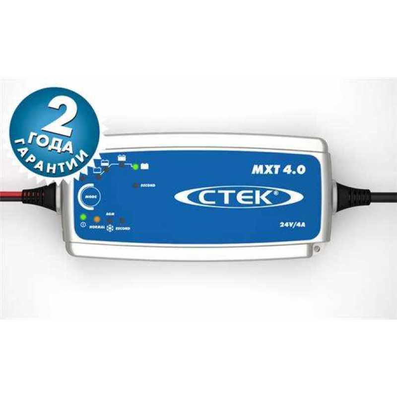 CTEK MULTI XT MXT 4.0