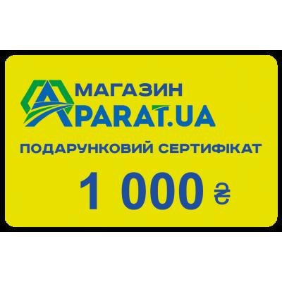 Подарочный сертификат 1000 ₴