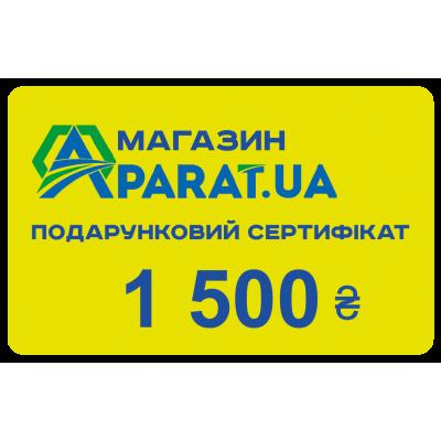 Подарунковий сертифікат 1500 ₴