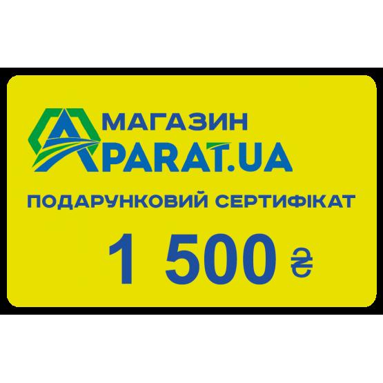 Подарочный сертификат 1500 ₴