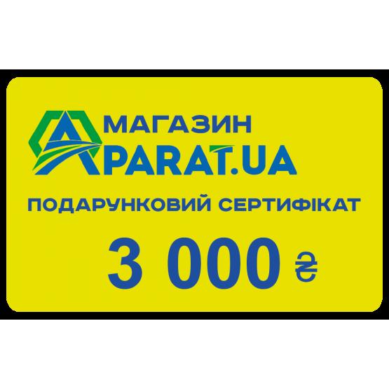 Подарунковий сертифікат 3000 ₴