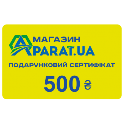 Подарочный сертификат 500 ₴